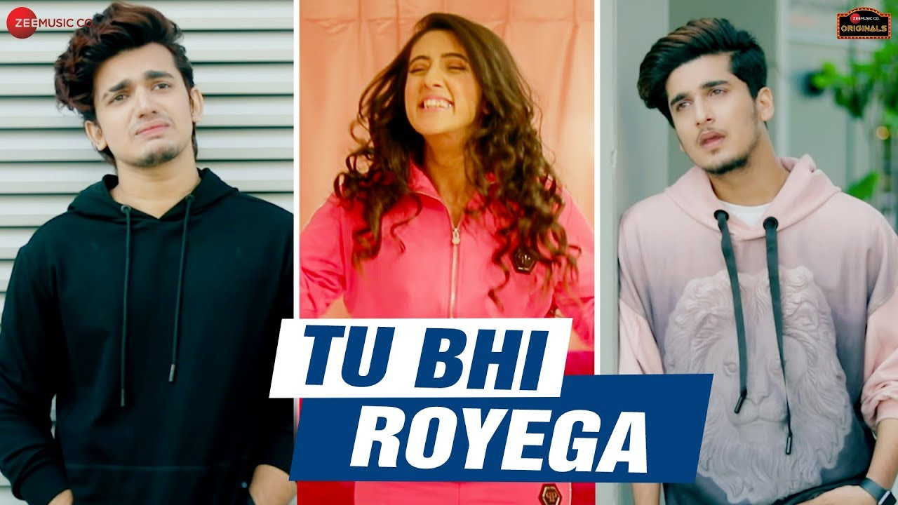 Tu Bhi Royega Song Lyrics